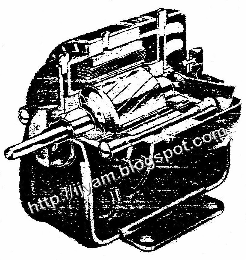 Cutaway view of a totally enclosed fan-cooled shaded-pole induction motor