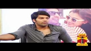 Sandhippoma @ Cinema Cafe – Raja Rani Team (Arya,Atlee Kumar) 22.09.2013 Thanthi TV