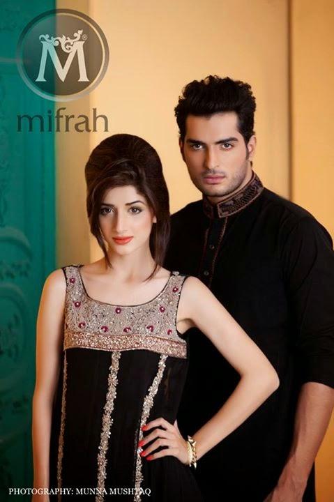 Mifrahs Eid collection 2014