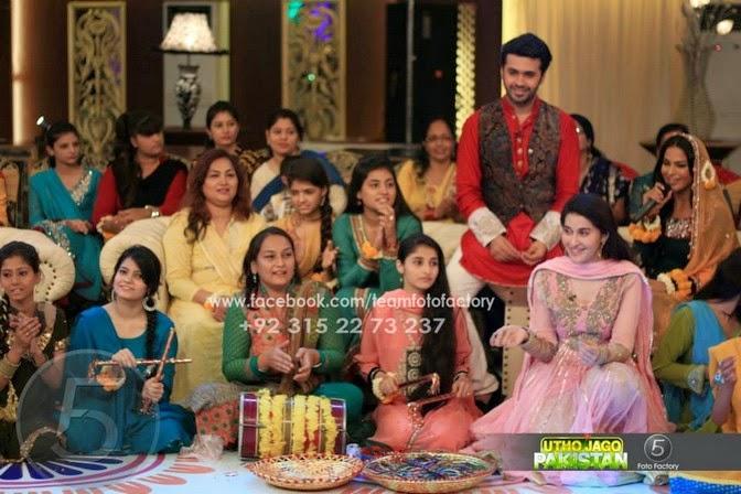 Utho Jago Pakistan Veena Malik Wedding