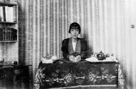 katherine mansfield 4 essay In the fly by katherine mansfield we have the theme of control, ignorance, sacrifice, responsibility and war taken from her the doves' nest and other stories.