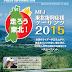 【参加ライダー募集中】「MFJ東北復興応援ツーリング2015」開催のお知らせ