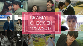 "Featured Post: ""Drama Check-In 11/22/2017"""