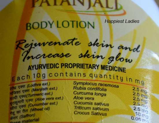 Patanjali Body Lotion Review