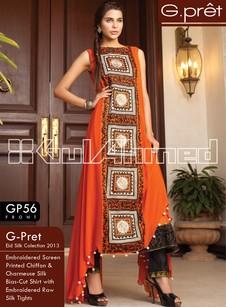 Brown color combination dresses