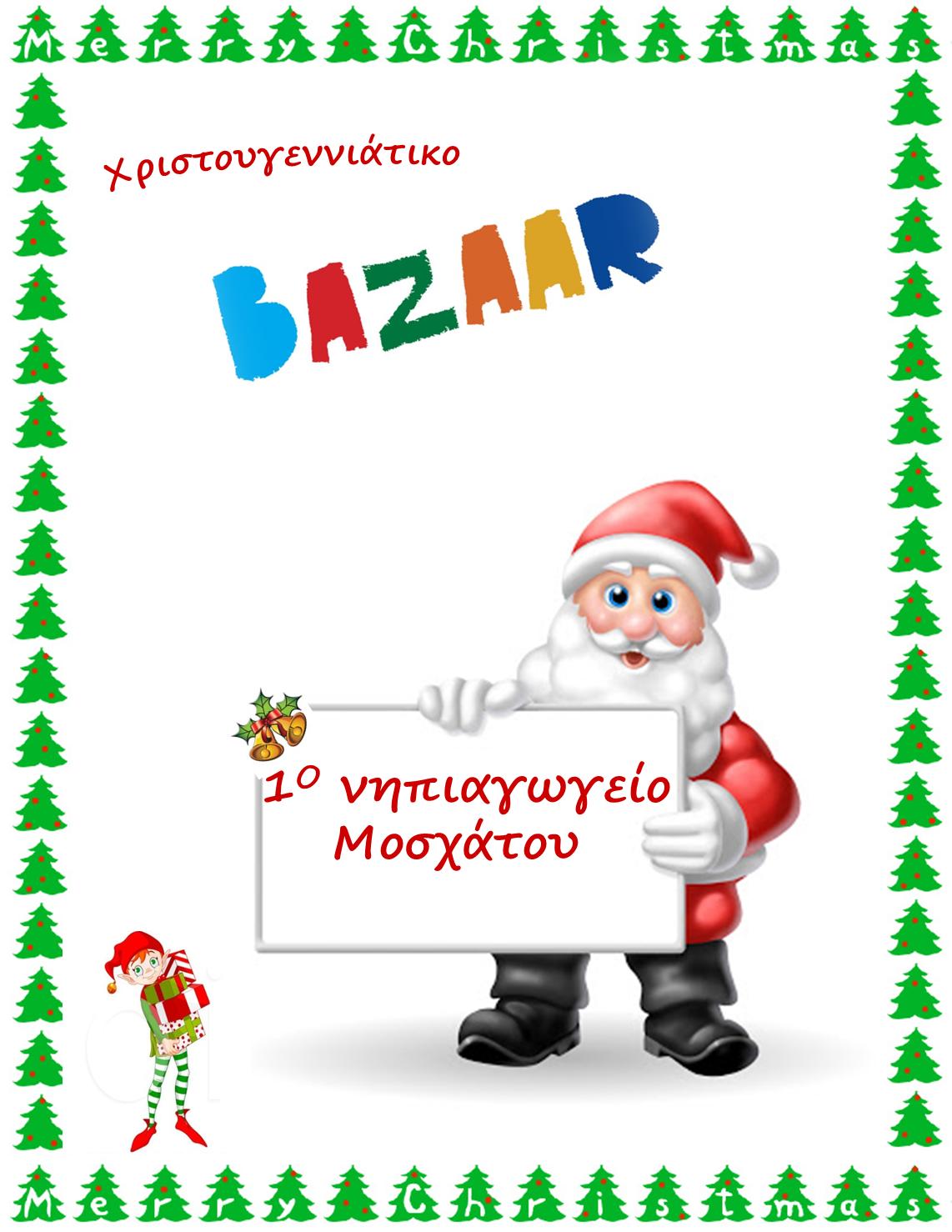 http://pnoestexnis.blogspot.gr/