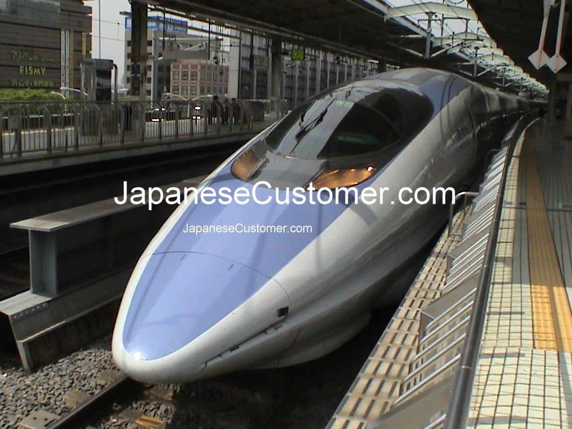 Japanese shinkansen bullet train Copyright Peter Hanami 2004