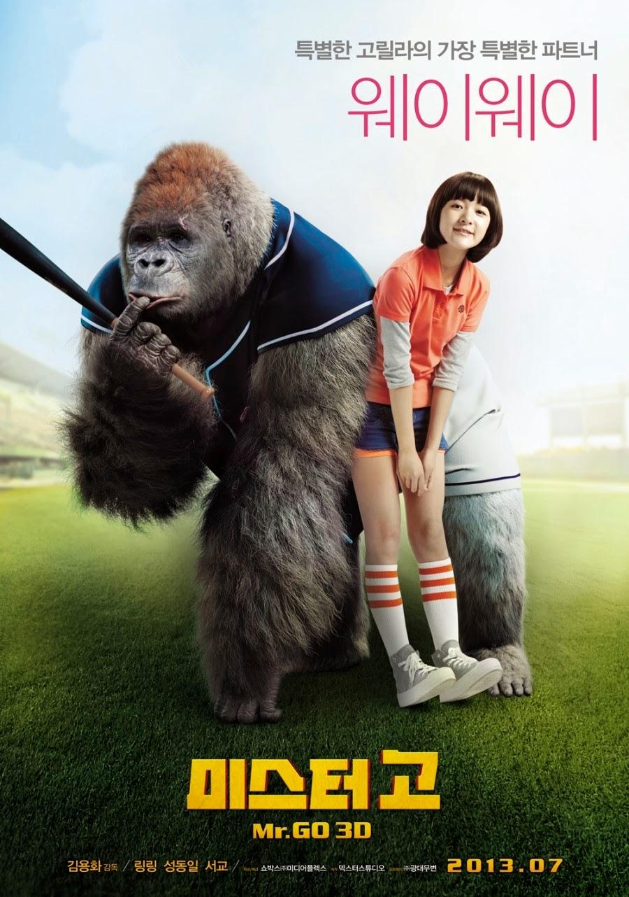 Mr. Go (Mi-seu-teo Go) (2013)