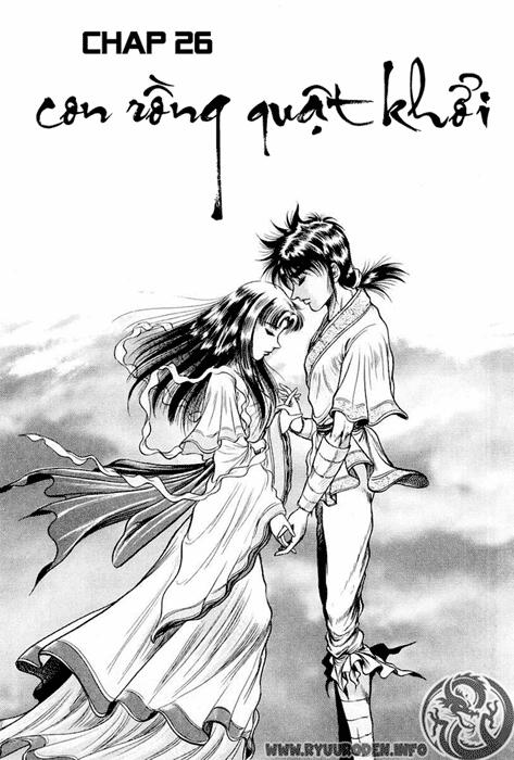 Chú Bé Rồng - Ryuuroden chap 26 - Trang 1