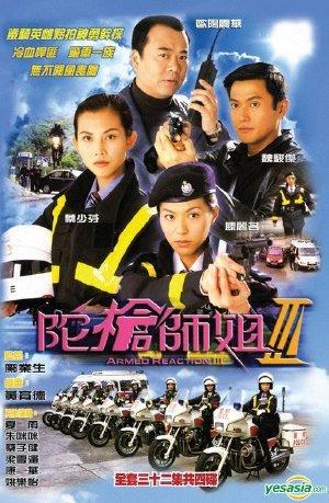 phim Nữ Cảnh Sát - Lực Lượng Phản Ứng 3 - Armed Reaction 3