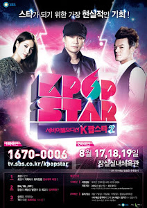 Kpop Star Season 2 - Kpop Star Season 2 poster