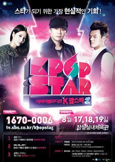 Kpop Star Season 2 - Kpop Star Season 2