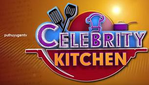 07/02/2016 Celebrity Kitchen