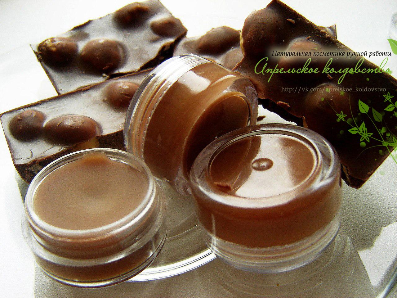 Шоколадная помадка в домашних условиях рецепт