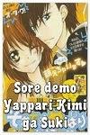http://shojo-y-josei.blogspot.com.es/2014/08/sore-demo-yappari-kimi-ga-suki.html