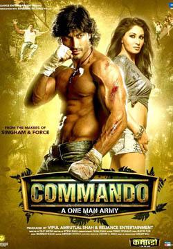??C C�NG - Commando