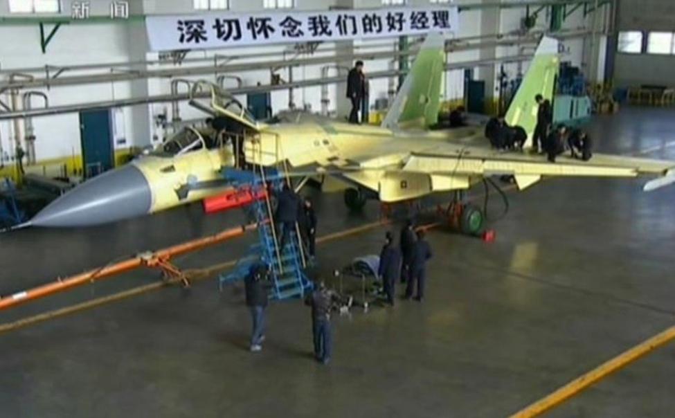 Fuerzas Armadas de la República Popular China - Página 3 Chinese+aircraft+carrier+j-15+flying+sharke+fighterChina++Aircraft+Carrier+Liaoning+CV16+j-15+16+17+22+21+31+z8+9+10+11+aesa+J-15+Flying+Shark+OPERATIONALFlying+Shark+Z-8+helicopter+aew+asw+early+warning+ka-+%28+%281%29