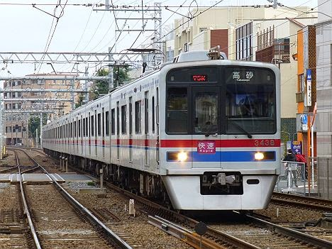 京成電鉄 快速 高砂行き 3400形