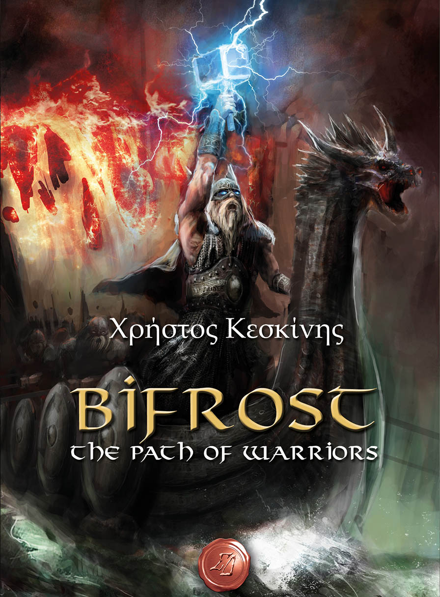 Bifrost the path of warriors