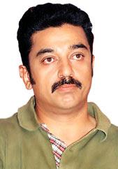 Kamal Hassan Old Snaps