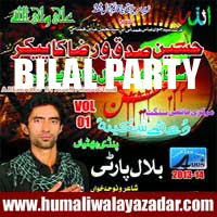 http://ishqehaider.blogspot.com/2013/11/bilal-party-nohay-2014.html