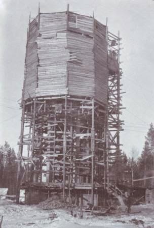 образец акт обследования водонапорной башни - фото 7