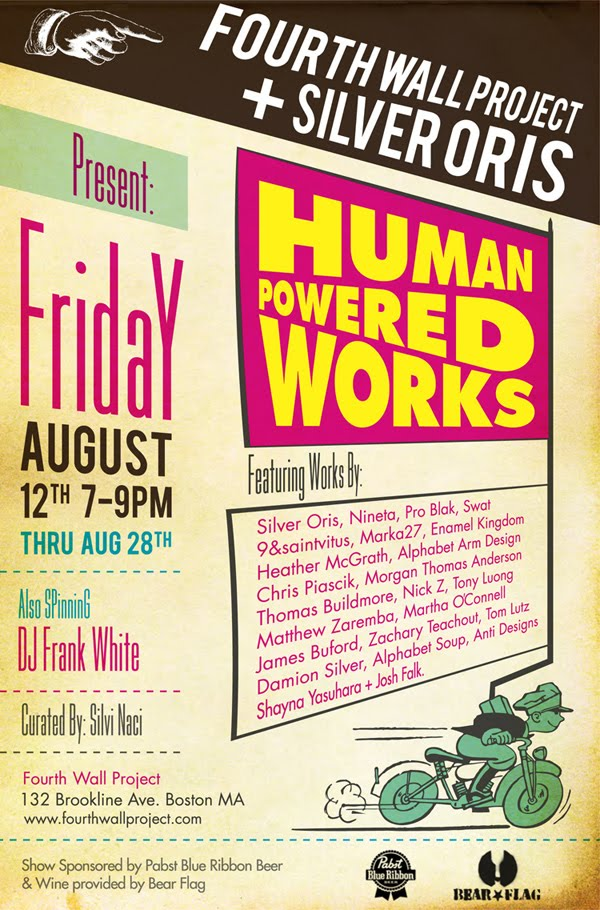 Human Powered Works at Fourth Wall Gallery