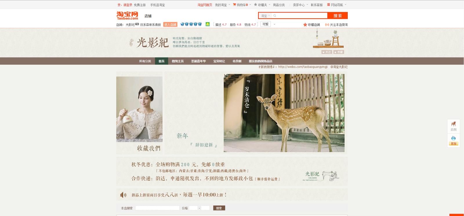 http://day-night.taobao.com