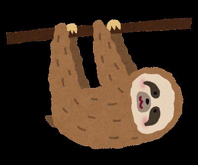 ナマケモノのイラスト