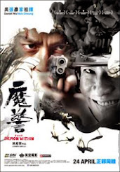 """THAT DEVIL WITHIN"" HONG KONG MOVIE"