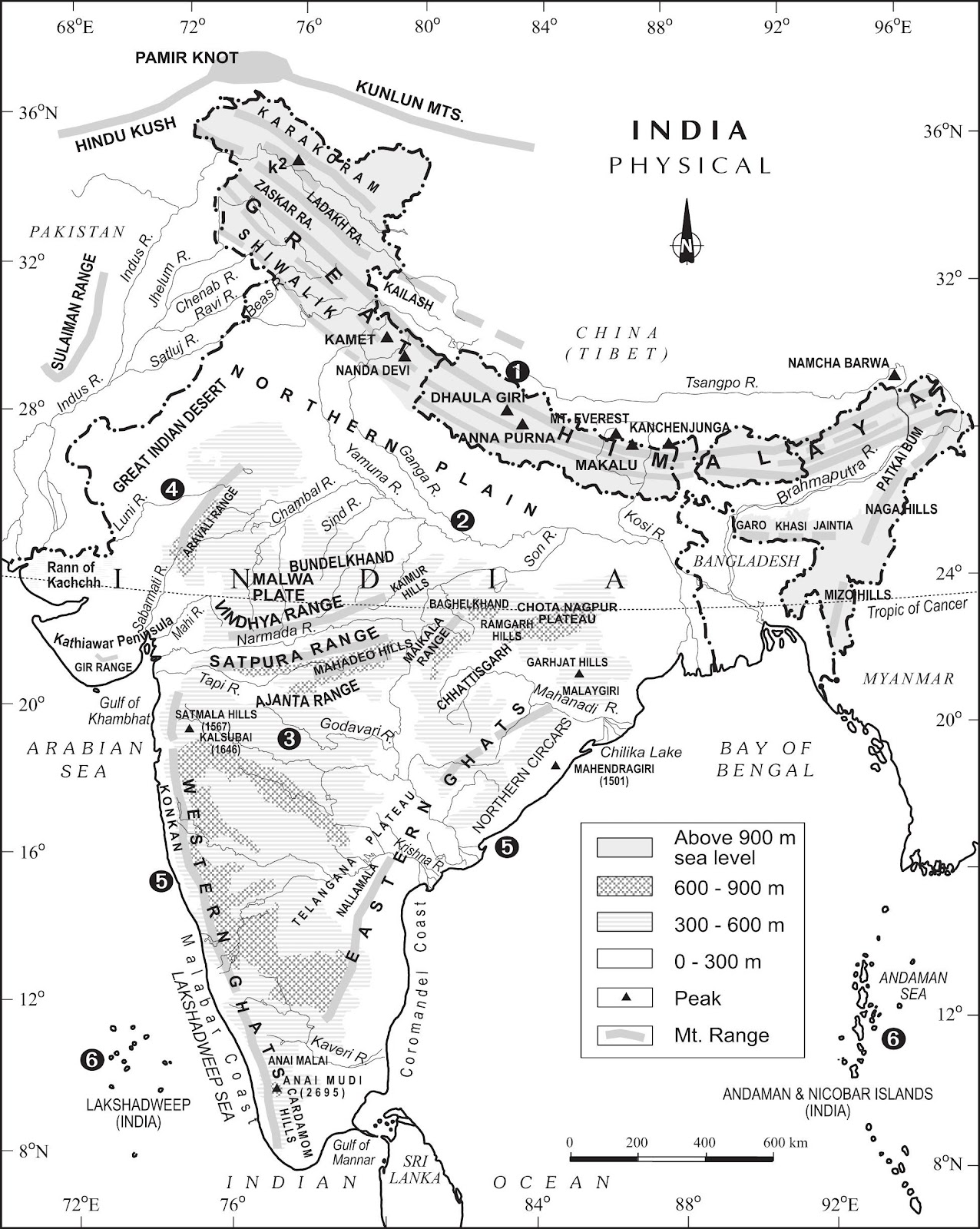 UPSC general studies and current affairs 2015 Physical Features Map