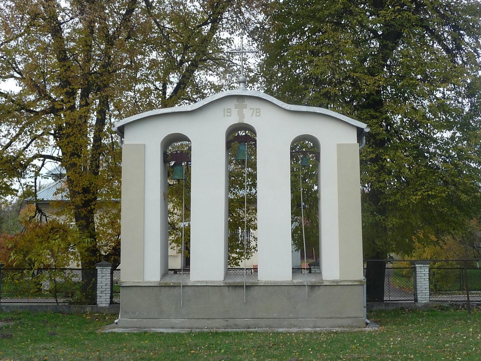 Угерсько. Дзвіниця храму Воскресіння Господнього