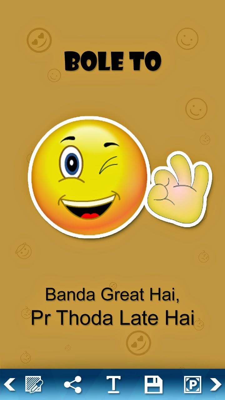 Dekh Bhai Funny App Templates 4