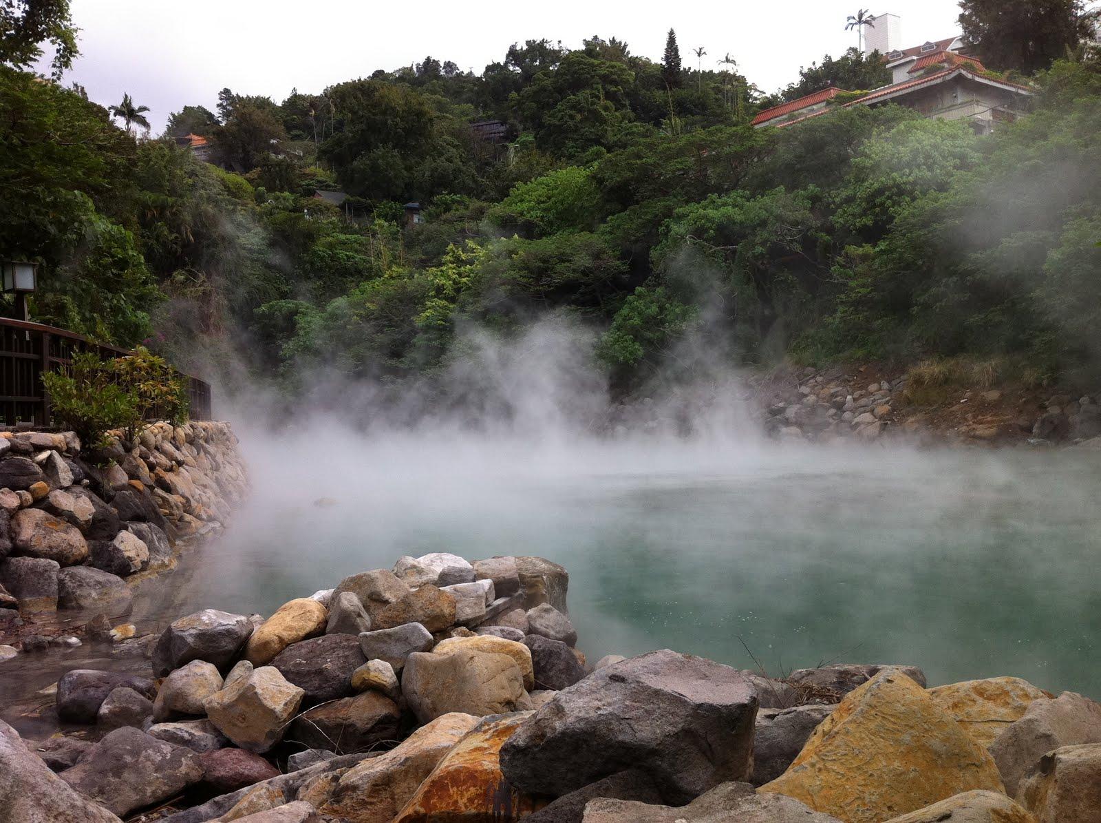 Covered In Stardust  Taipei Day 6  Beitou Hot Springs   U5317 U6295 U6eab U6cc9