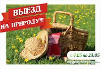 http://artbazarchik.blogspot.ru/2015/05/12.html