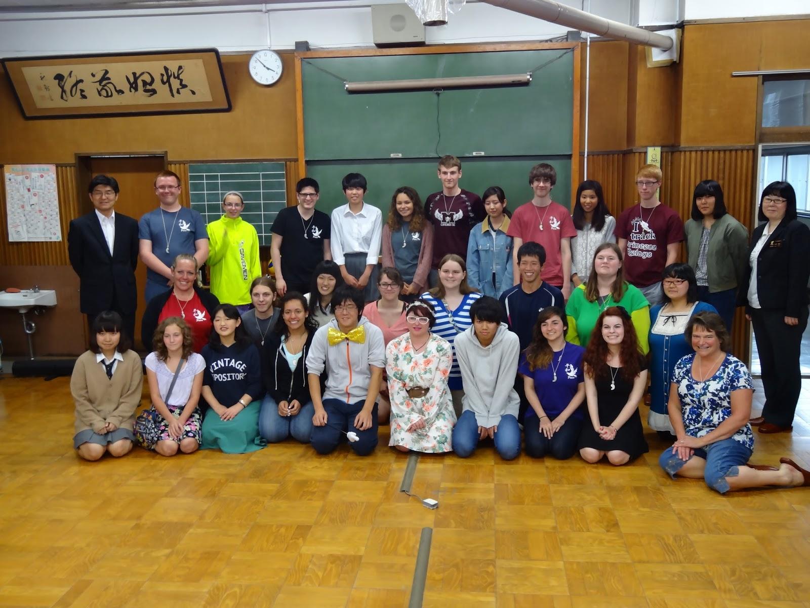 School Clubs And Activities School Club Activities