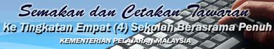 SEMAKAN TAWARAN AMBILAN KEDUA KE TINGKATAN EMPAT (4) DI SEKOLAH BERASRAMA PENUH (SBP) TAHUN 2013
