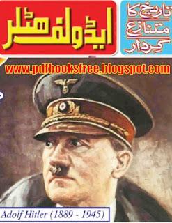 Urdu Book Hitler Ki Aap Beeti pdf