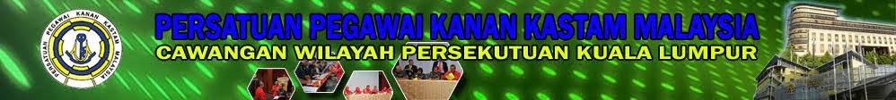 Persatuan Pegawai Kanan Kastam Malaysia Cawangan WPKL