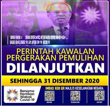 复苏式行动管制令 (PKPP) 延长至12月31日