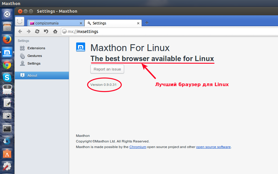 Установка и настройка браузера opera в ubuntu 1604