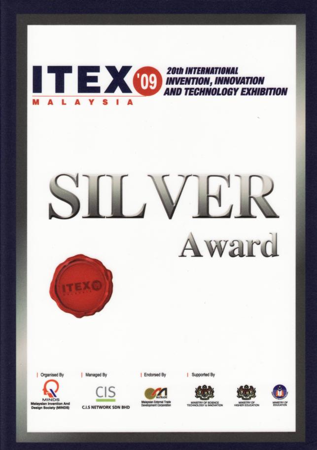 Anugerah Itex