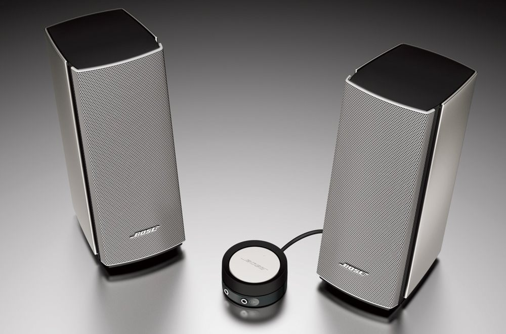 speakers under 20. companion 20 multimedia speakers under