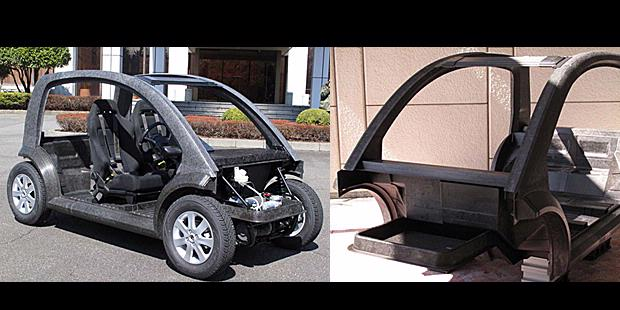 FREE news: Make Frame Car Body Only 1 Minute