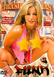 Brasileirinhas - Funk 2 com Regininha Poltergeist