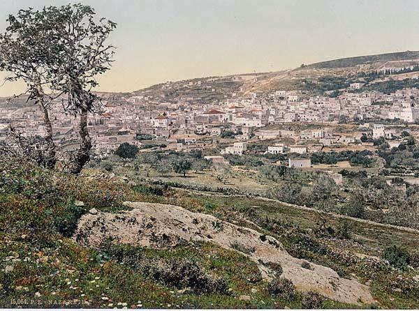 Biblical Hebrew Journey