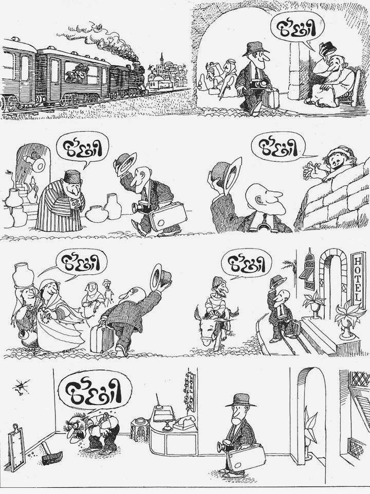second language acquisition comic s debate Second language acquisition and language pedagogy by: gholamabbass shahheidaripour date: january research according to stern (1983), second language learning as a psychological research problem was debate of relevancy brings us to the point to conclude our discussion and make a few.