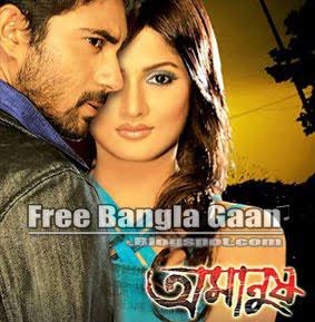 Watch Top 10 Bangla songs of