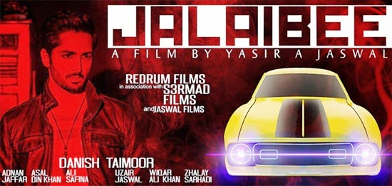 Jalaibee Pakistani Lollywood Movie Poster Cast and Releasing date.