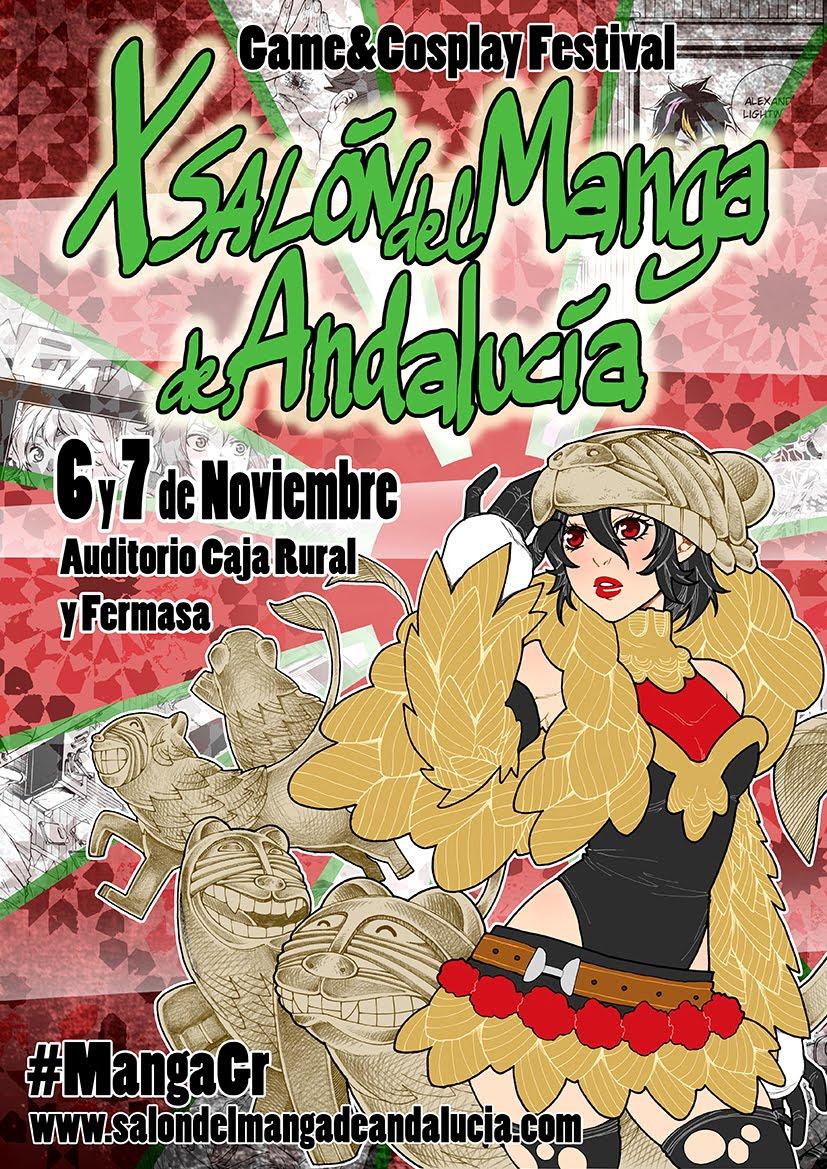 Asistiremos a X Salón del Manga de Andalucía